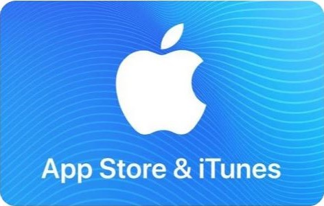 iTunes App Store Gift Card US